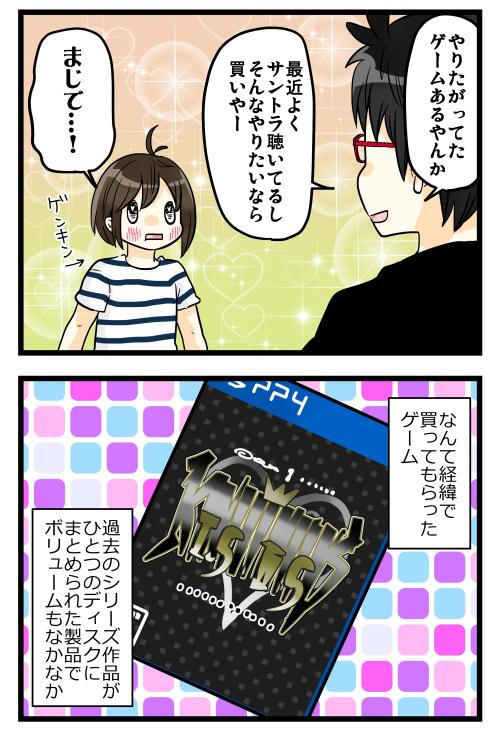 blog181114_2