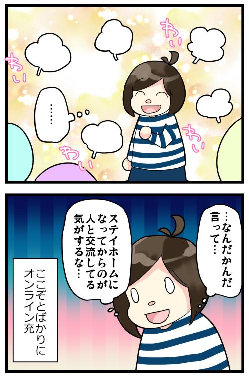 blog200516_4