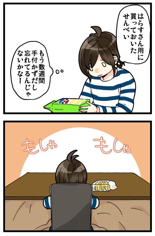 blog200416_2