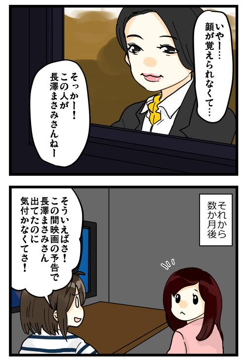 blog190513_2