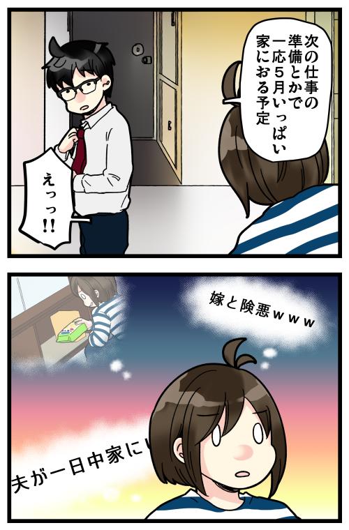 blog200418_3
