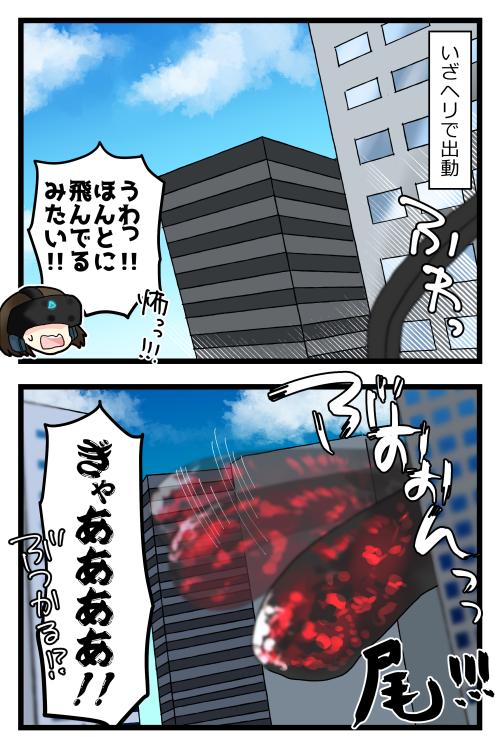 blog190821_3