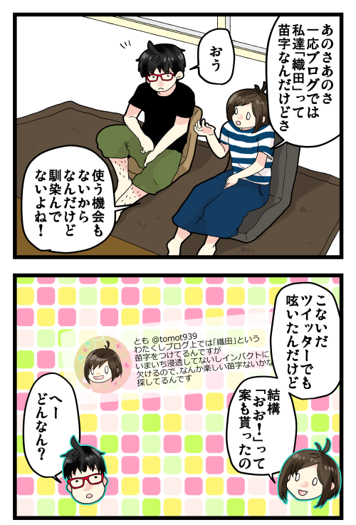 blog190809