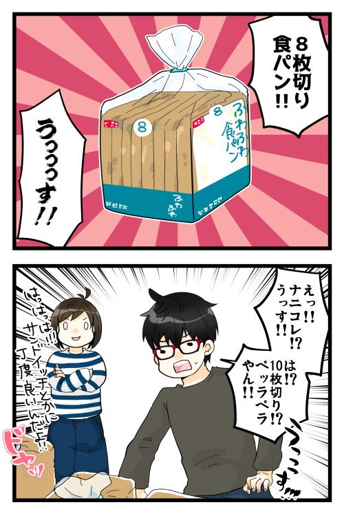 blog190428_3