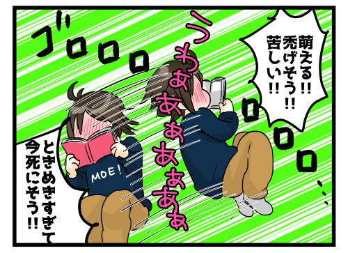 blog180301_3