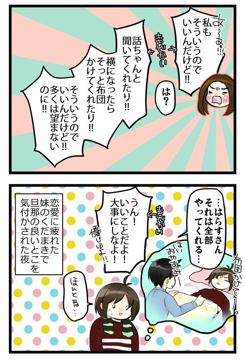 blog190311_4