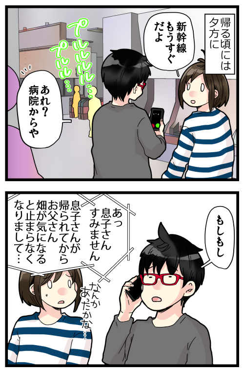 blog200125_3