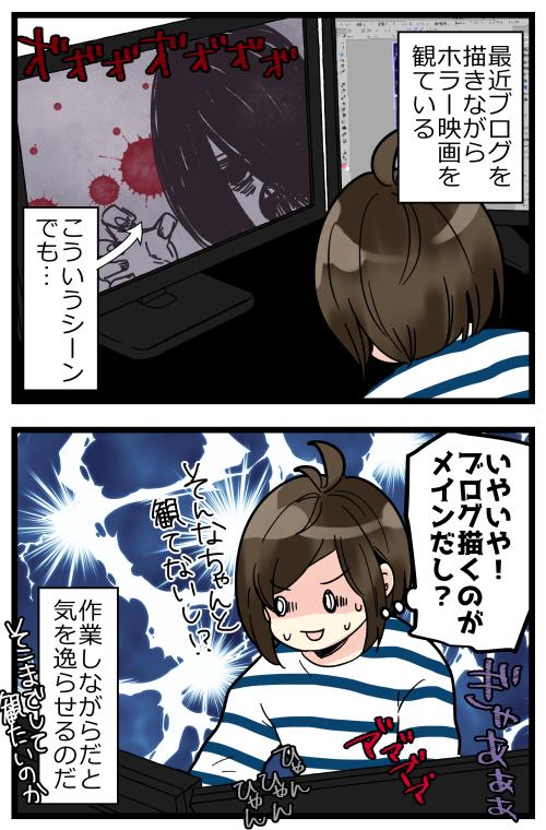 blog200424