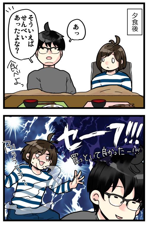 blog200416_4