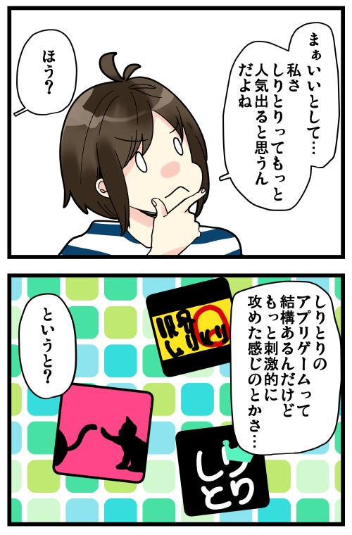 blog200719_2