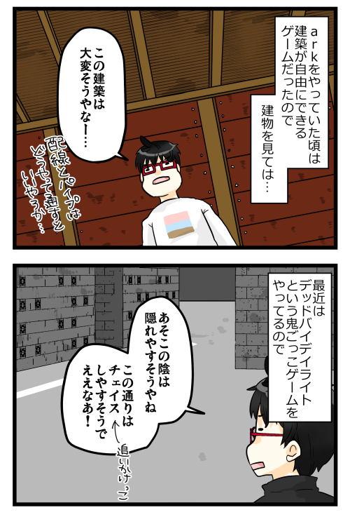 blog181216_2
