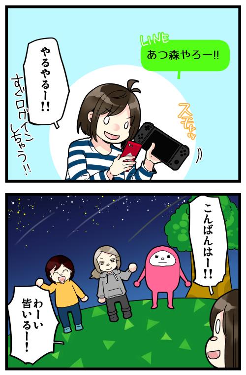 blog200516_3