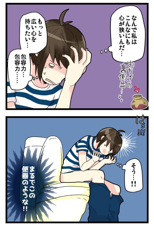 blog191008_2