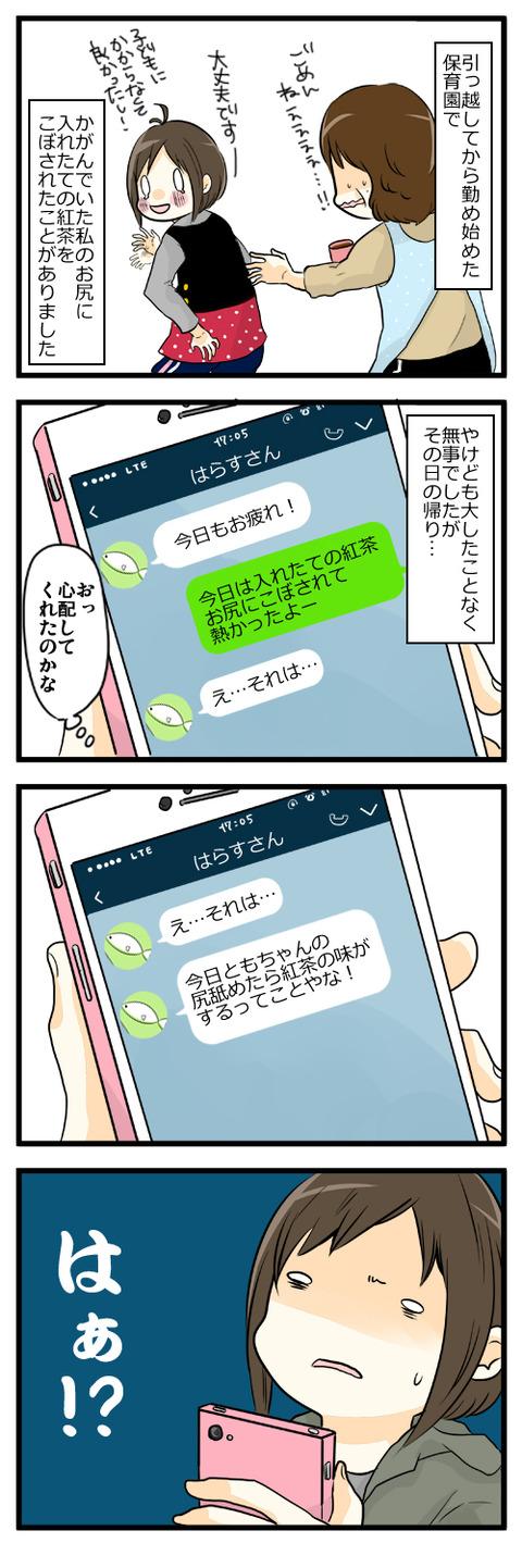 blog014