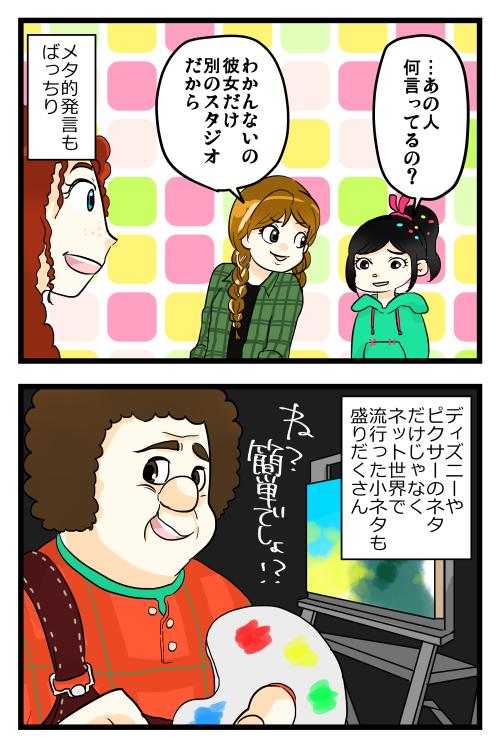 blog181224_3