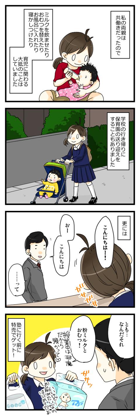 blog070