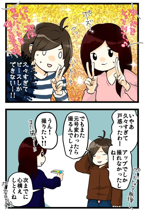 blog190324_2