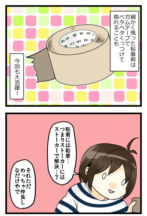 blog190216_5