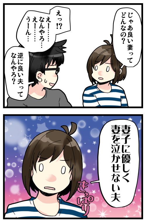 blog201122_3
