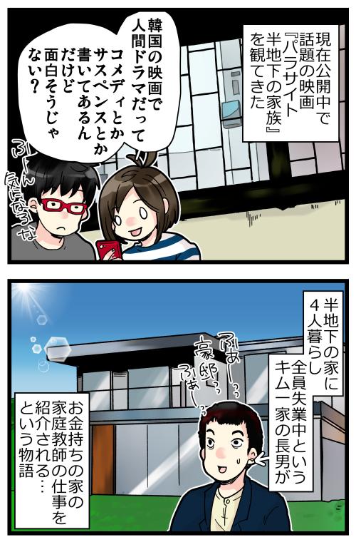 blog200208