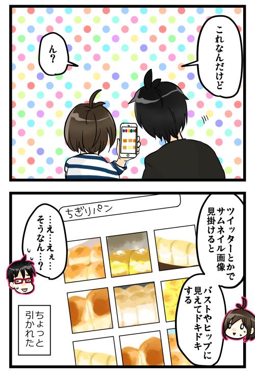 blog190107_4