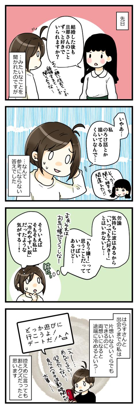 blog199
