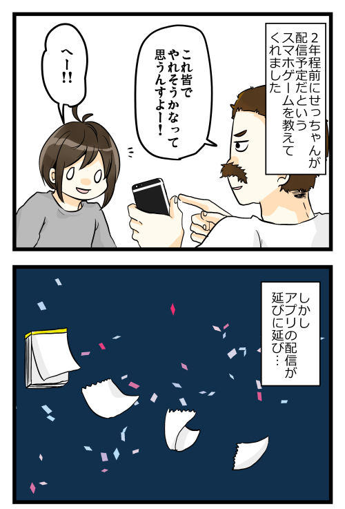 blog180802