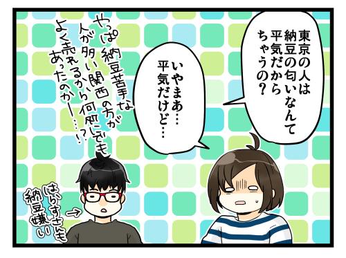 blog190428_5