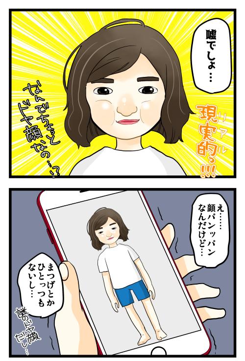 blog190127_3