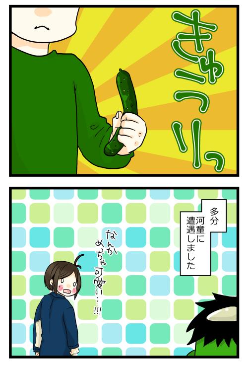 blog181202_4