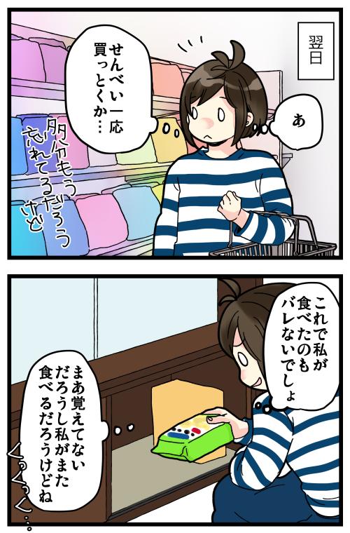 blog200416_3