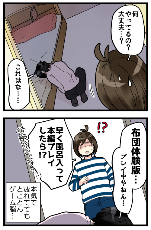 blog200228_2