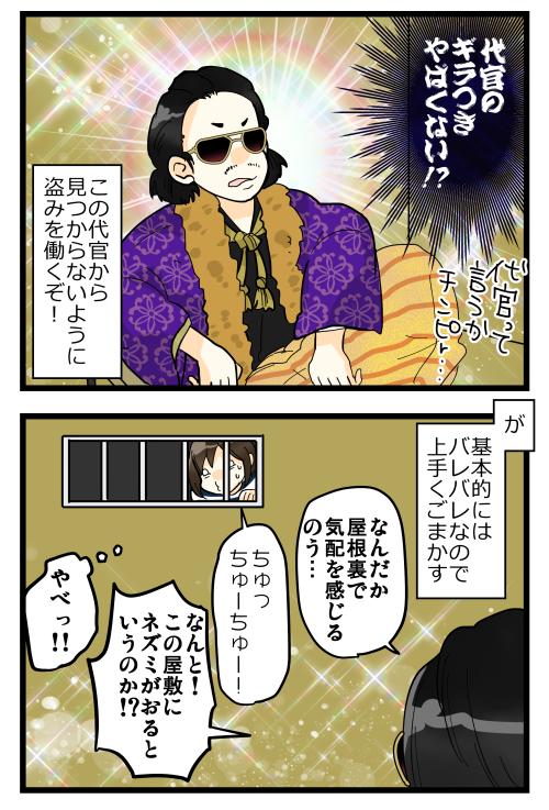 blog190505_2
