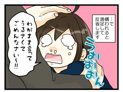 blog180228_3
