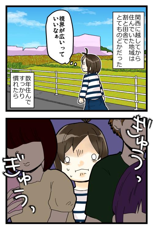 blog190707