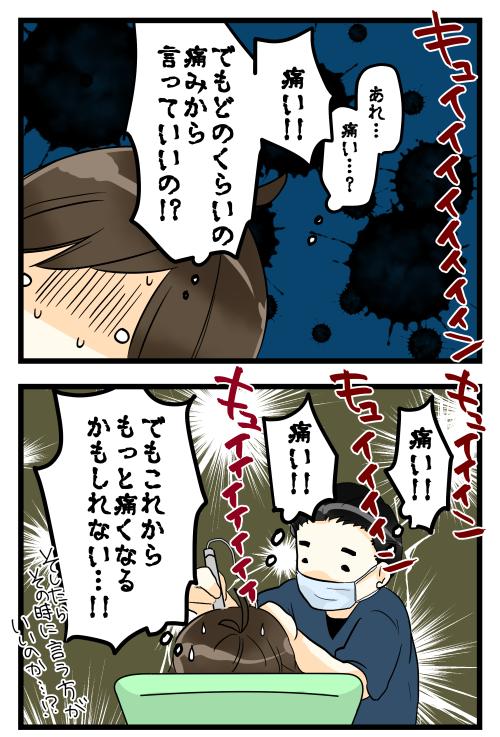 blog190208_3