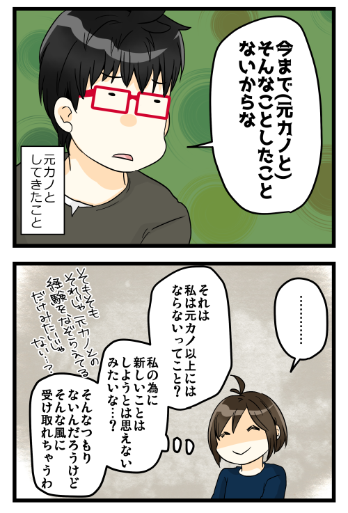 blog180308_2