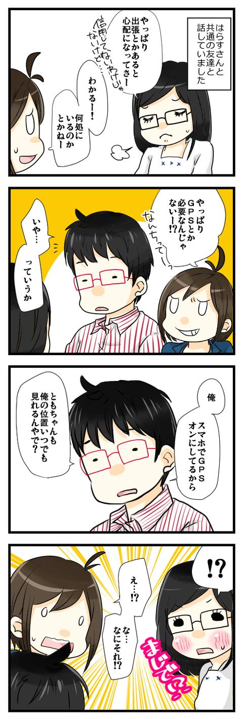 blog066