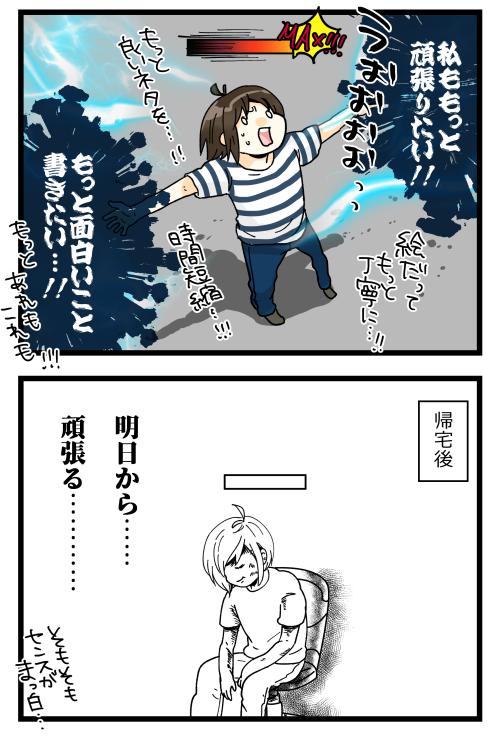 blog190511_4