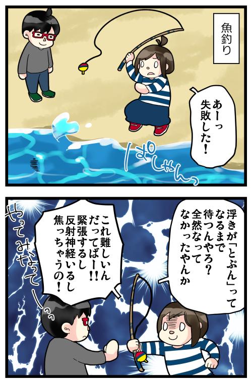 blog200408_5