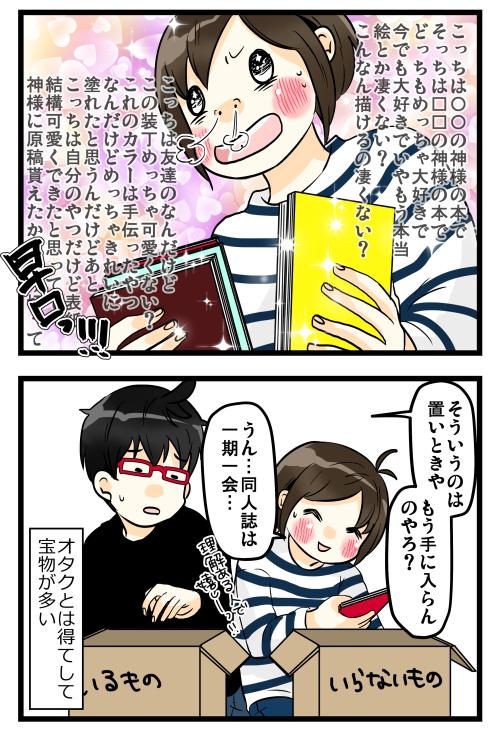 blog190214_2