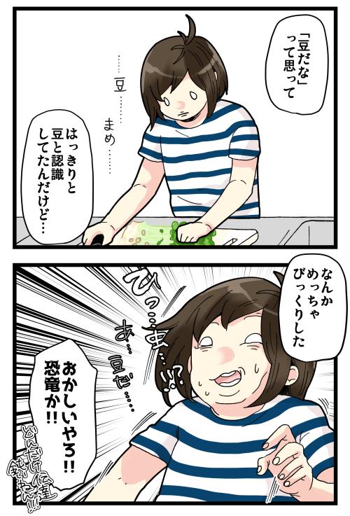 blog191102_2
