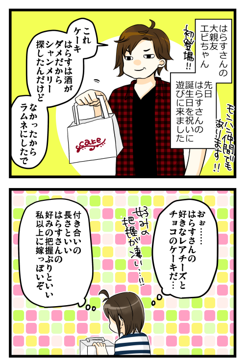 blog181028