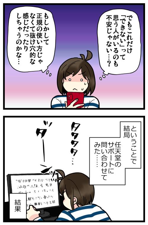 blog210115_3
