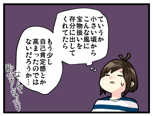 blog200222_5
