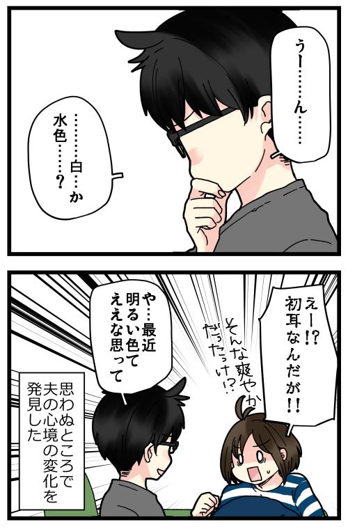 blog210411_4