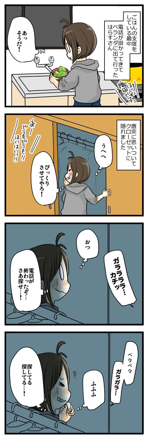 blog026