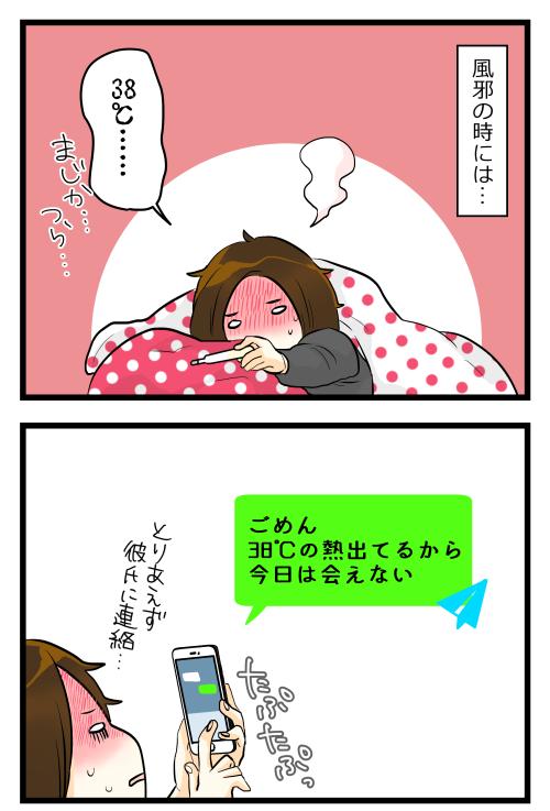 blog190313_3