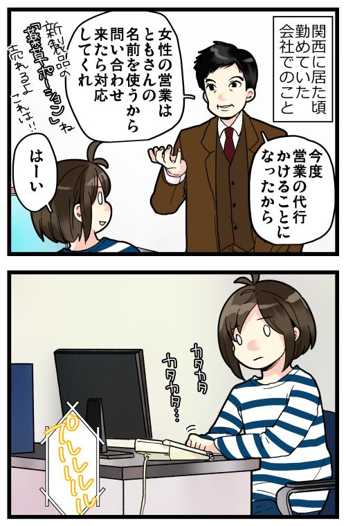 blog200301