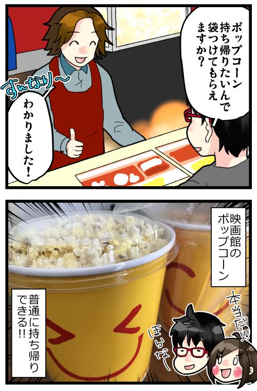 blog200323_4
